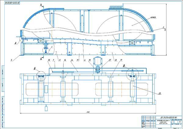 Установка для мойки и сушки колес грузовых автомобилей Чертеж общего вида Лист 1