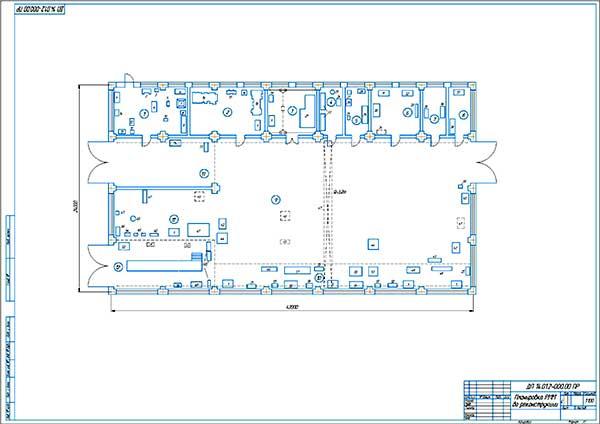 Планировка базы ТО и ремонтов существующая