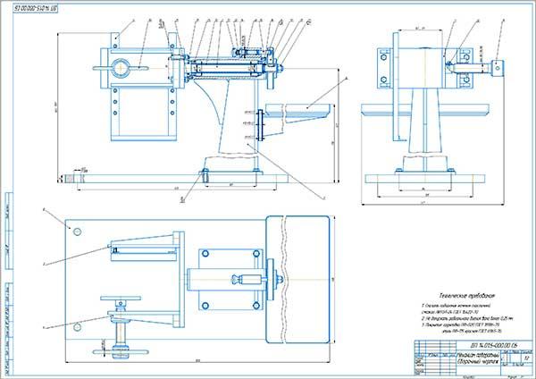 Механизм поворотный Сборочный чертеж