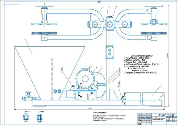 Стенд для промывки автомобильных радиаторов Чертеж общего вида