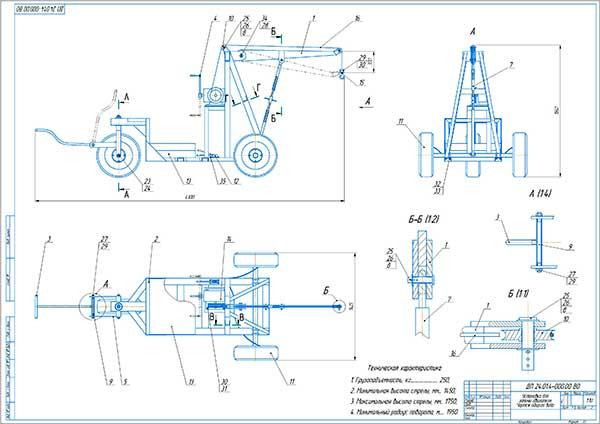 Установка для замены двигателя автомобиля HYUNDAI HD78 Чертеж общего вида Лист 1