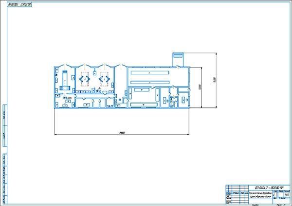 План расположения оборудования существующего здания СТО