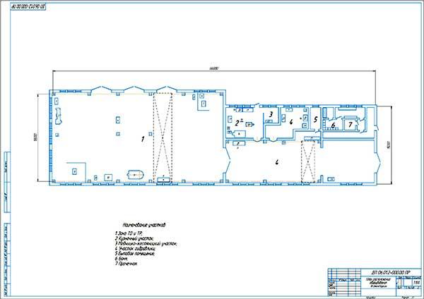 План расположения технологического оборудования до реконструкции автобазы
