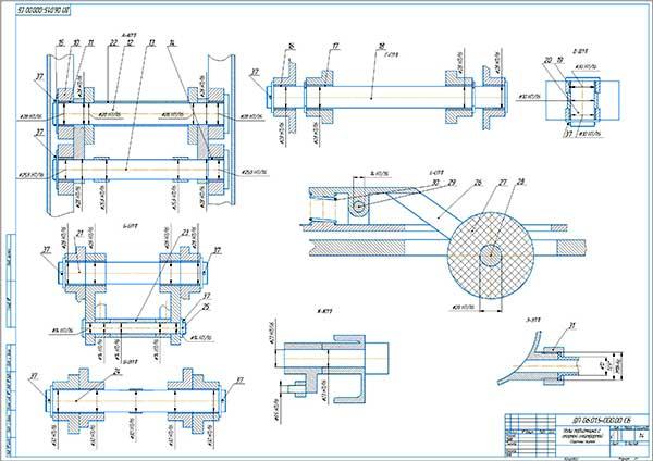 Технические узлы домкрата-упора
