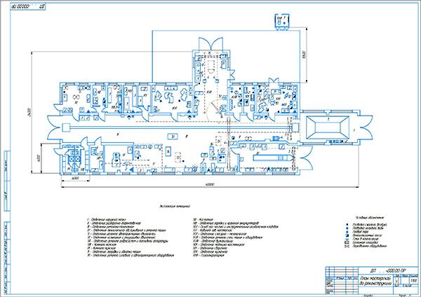 План мастерской до реконструкции
