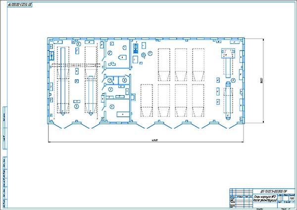 План корпуса №2 после организации поста диагностики
