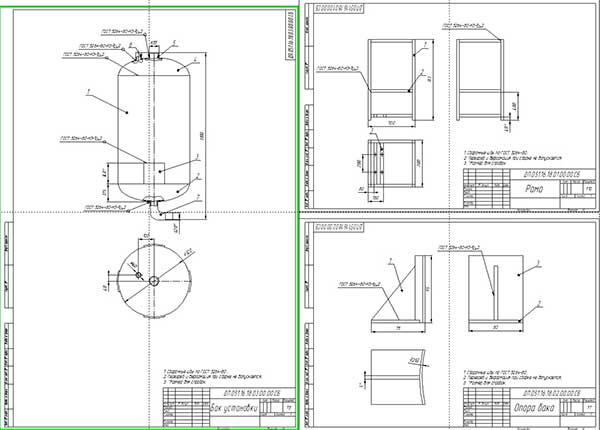 Сборочные чертежи: бака установки, опоры бака и рамы