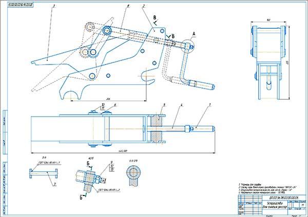 Устройство для снятия рессор Сборочный чертеж