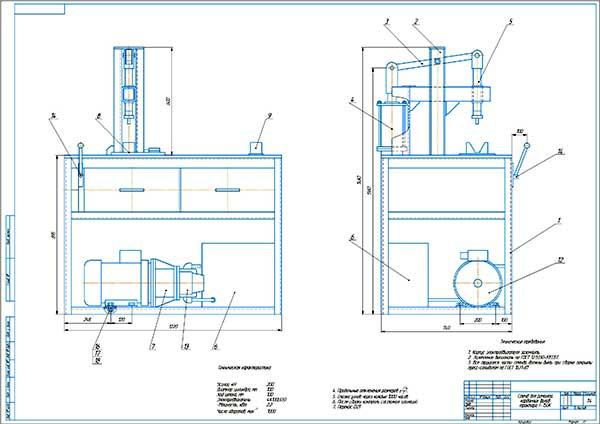 Стенд для ремонта карданных валов трактора Т-150К Чертеж общего вида