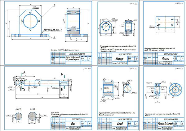 Деталировка модернизации балансировочной машины