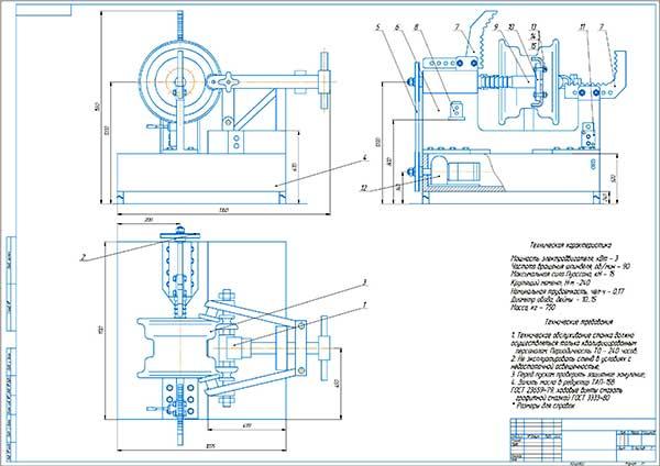 Чертеж общего вида модернизированного стенда для правки стальных дисков легковых автомобилей