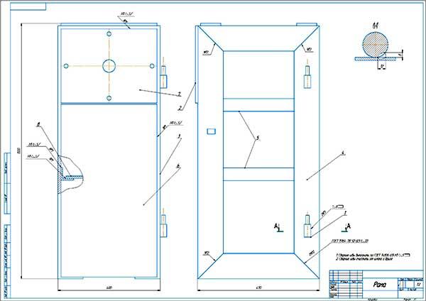 Сборочный чертеж рамы стенда для разборки и сборки двигателей легковых автомобилей