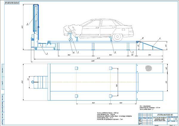 Стенд для ремонта кузова легкового автомобиля после ДТП Чертеж общего вида