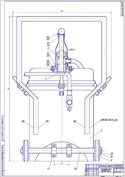 Установки для заправки масел автотракторной техники вид сбоку