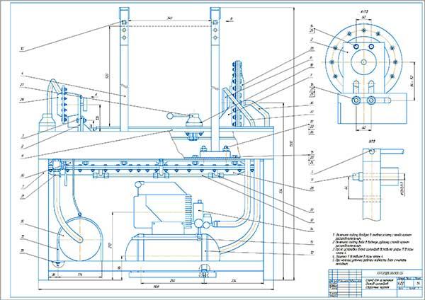 Стенд для испытания блоков цилиндров на герметичность Сборочный чертёж