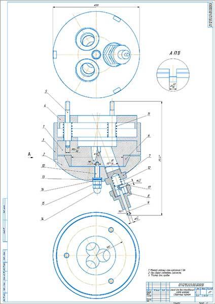 Стенд для восстановления седла шарикового клапана инжектора Сборочный чертеж