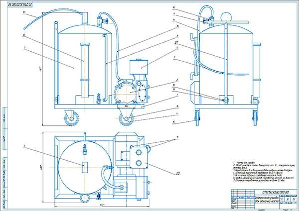 Чертеж общего вида декомпрессионной установки откачки отработанного масла