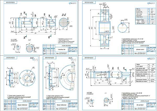 Деталировка стенда проверки генераторов тракторов