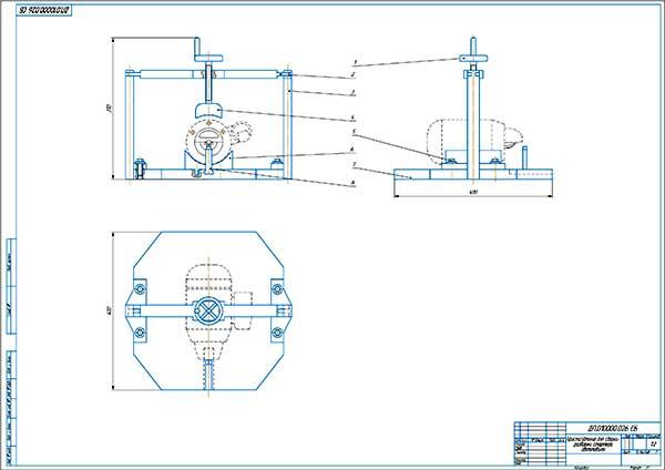 Приспособление для сборки-разборки и ремонта стартера автомобиля Сборочный чертеж