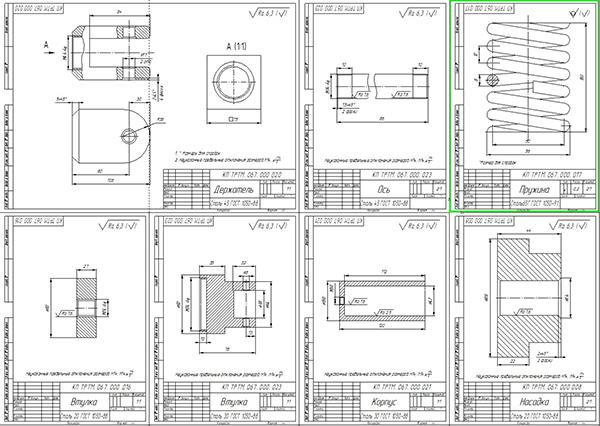 Деталировка установки ВТМО для виброударного деформирования деталей