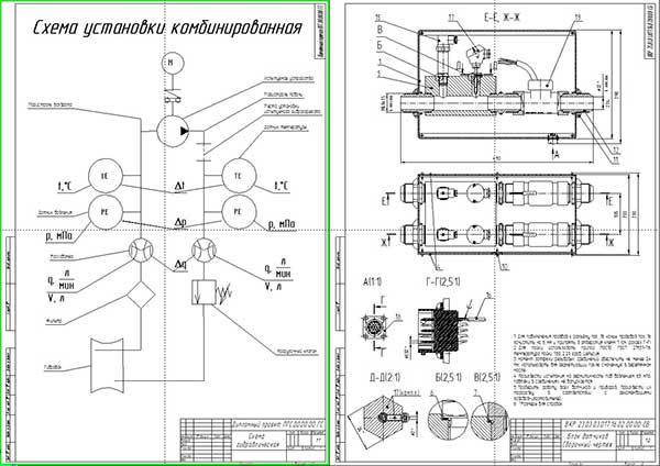 Сборочный чертеж блока датчиков и комбинированная схема установки