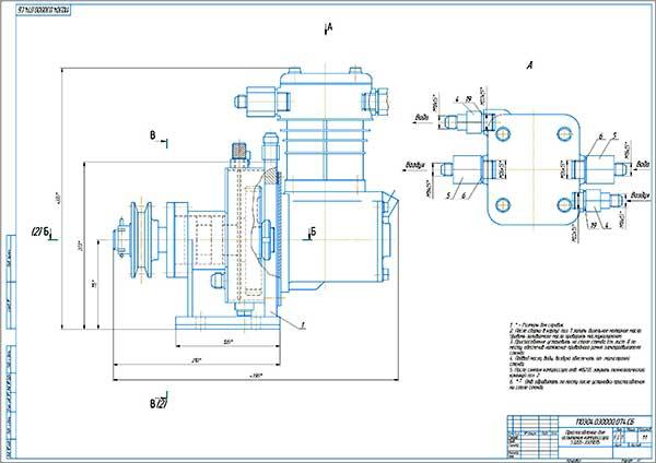 Приспособление для диагностирования компрессора грузового автомобиля Вид общий