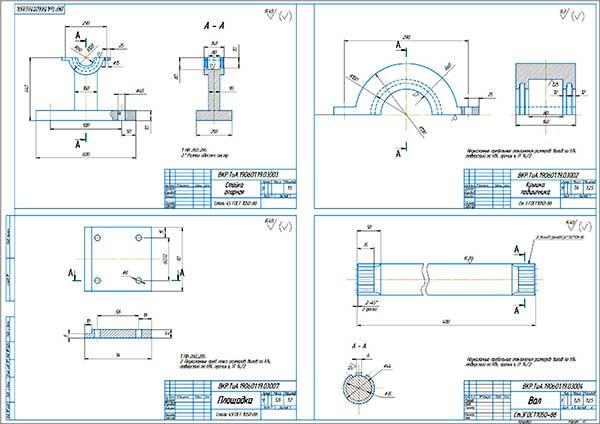 Деталировка электромеханического подъемника грузовых автомобилей