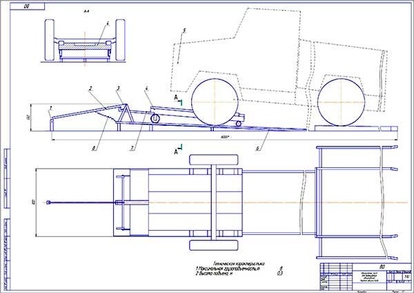 Инерционный подъемник для вывешивания автомобилей Чертеж общего вида