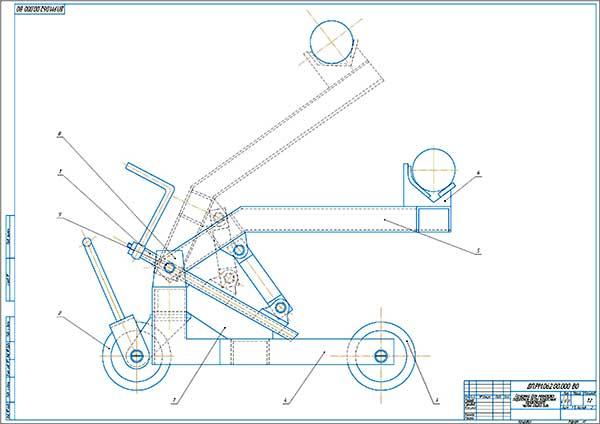 Установка для монтажа и демонтажа передних осей колёсных тракторов