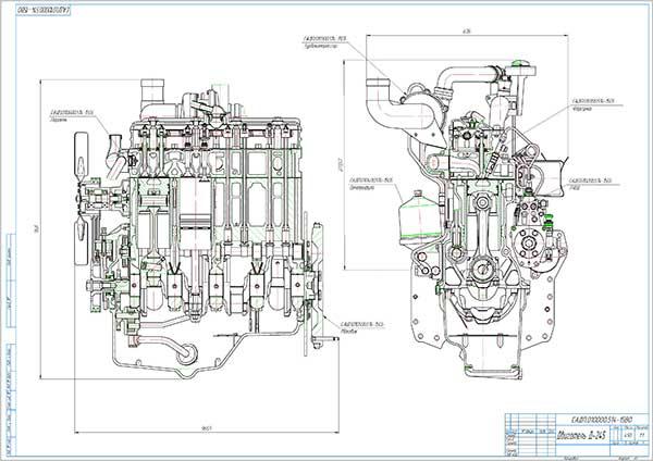 Чертеж двигателя Д-245