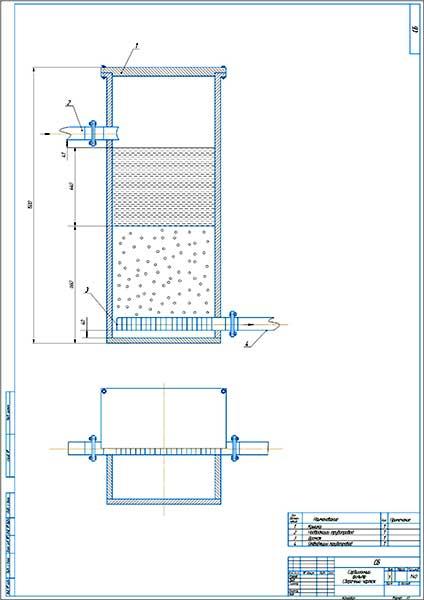 Сорбционный фильтр Сборочный чертеж