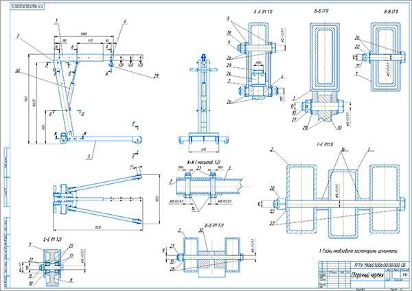 Сборочный чертеж передвижного крана для замены двигателей