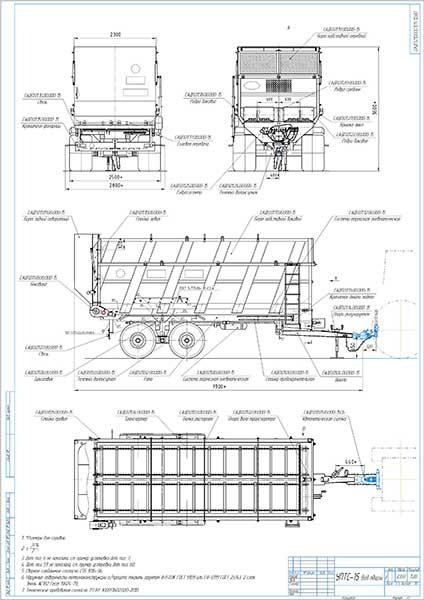 Автоматическое тягово-сцепное устройство УПТС-15 Чертёж общего вида