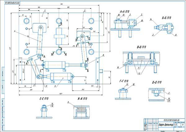 Люфт-детектор Сборочный чертеж