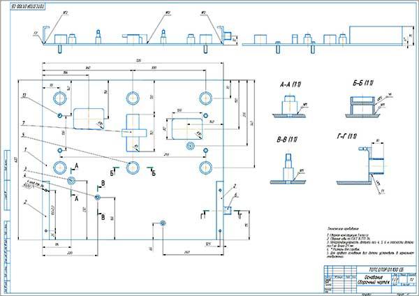 Основание люфт-детектора Сборочный чертёж