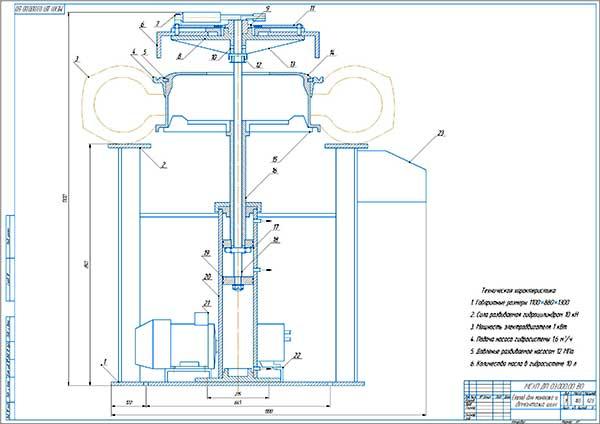 Стенд для монтажа-демонтажа шин колес автобусов Чертеж общего вида
