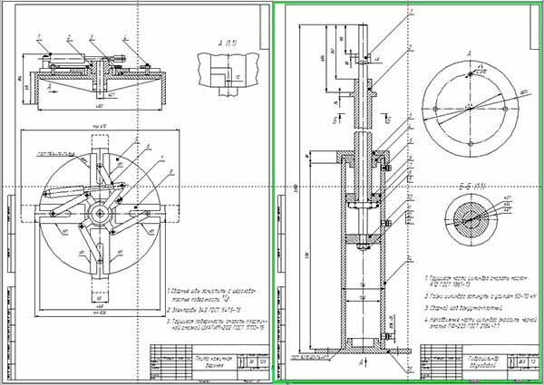 Гидроцилиндр двухходовой и плита нажимная Сборочные чертежи