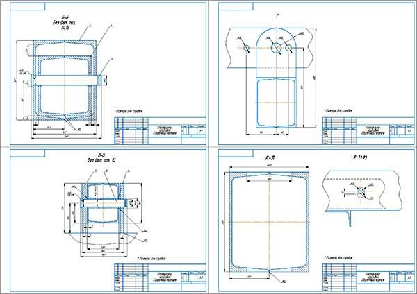 Разрезы сборочного чертежа грузовой платформы