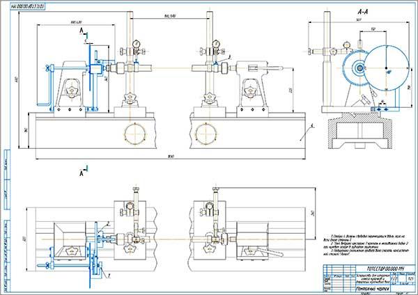 Устройство для измерения износа кулачков и деформации распределительного вала