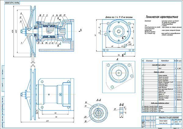Стойка-муфта привода стенда Сборочный чертеж