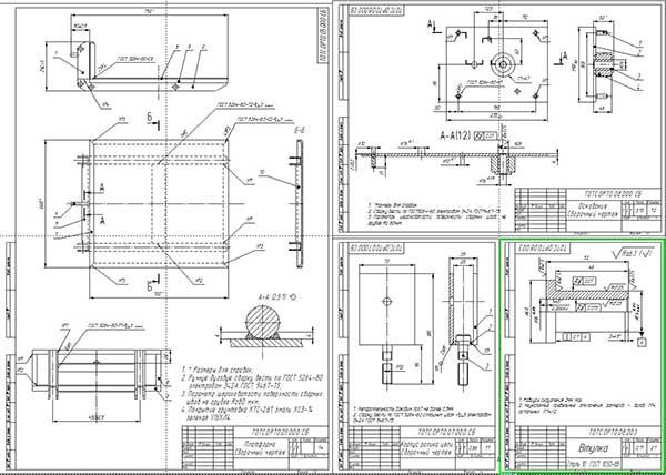 Подъемная платформа, основание, корпус ролика цепи Сборочные чертежи