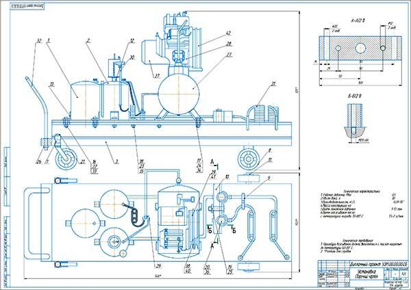 Установка для замены масла в автомобилях и тракторах