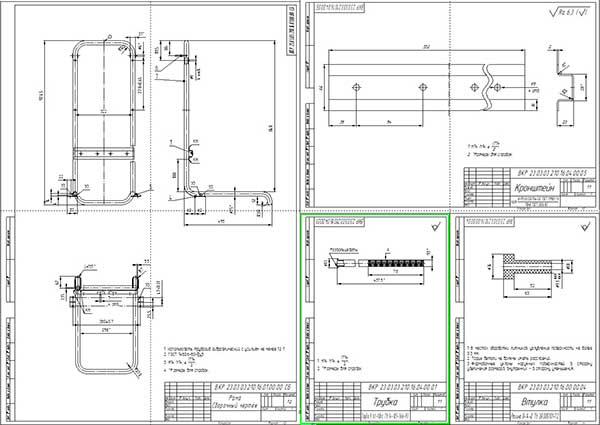 Сборочный чертеж рамы установки и деталей