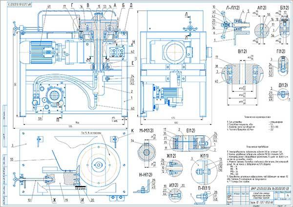 Проект стенда для снятия тормозных накладок Сборочный чертеж