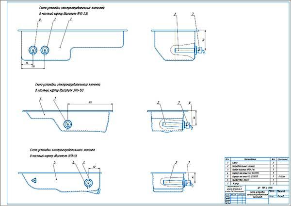 Схемы установки предпусковых подогревателей в масляный картер автомобиля