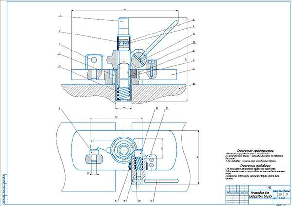 Сборочный чертеж установки для запрессовки втулок в коромысло