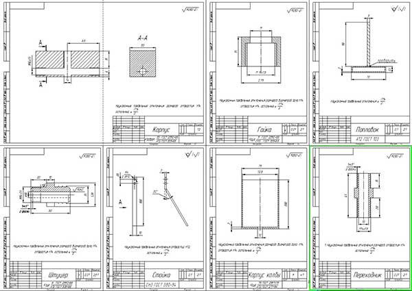 Деталировка прибора измерения расхода топлива