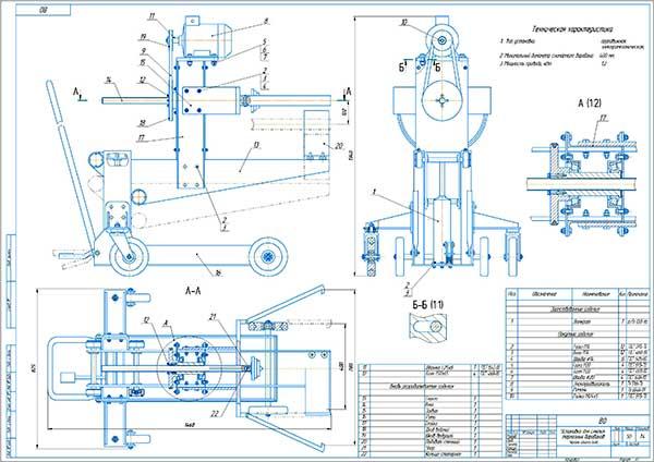 Проектируемая установка снятия и установки тормозных барабанов Вид общий