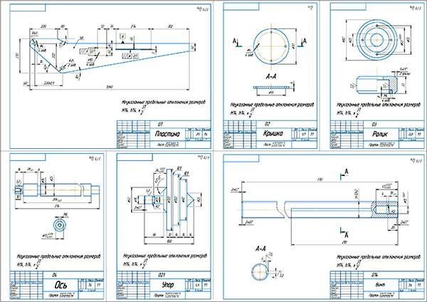 Деталировка установки для снятия и установки тормозных барабанов