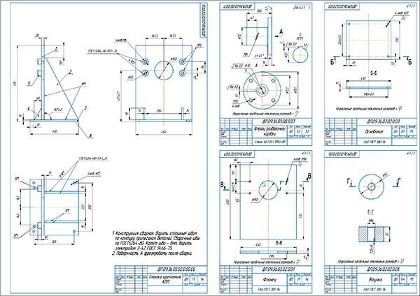 Сборочный чертеж Стойки крепления КПП и деталировка